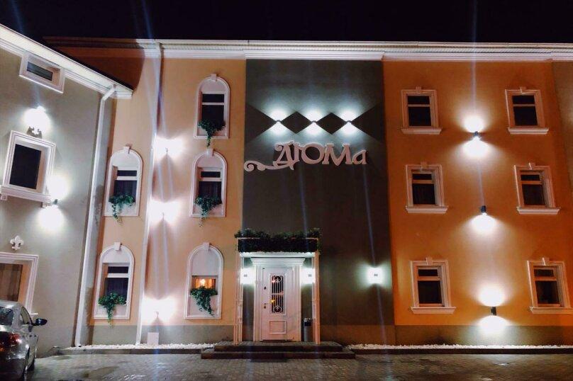 """Мини-отель """"ДЮМа"""", улица Мадояна, 110/4 на 25 номеров - Фотография 1"""
