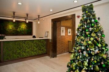 Отель, улица Тюльпанов на 16 номеров - Фотография 4