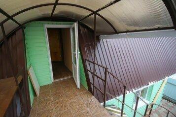 Дом этажам , улица Кропоткина на 2 номера - Фотография 3
