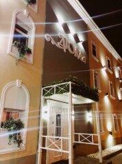 Гостиница, улица Мадояна на 25 номеров - Фотография 2
