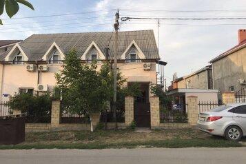 Гостевой дом, улица Лермонтова, 3 на 8 номеров - Фотография 1