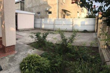 Гостевой дом, улица Лермонтова, 3 на 8 номеров - Фотография 3