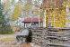 Дом №4  Рубленный домик студия, Березовая, 6, Осташков - Фотография 11