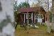 Дом №4  Рубленный домик студия:  Дом, 4-местный - Фотография 89