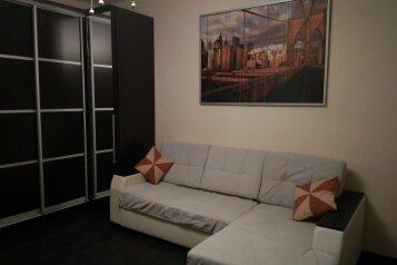 1-комн. квартира, 38 кв.м. на 2 человека, Битцевский пр-д, Видное - Фотография 1