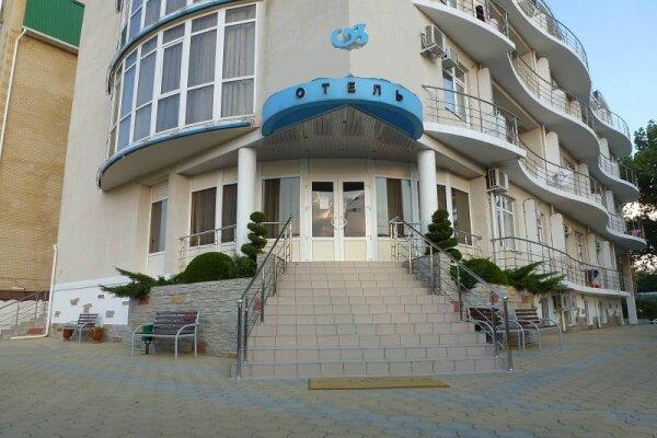 Отель, улица Дружбы, 1 на 10 номеров - Фотография 1
