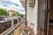 Трехместный номер стандарт с балконом, Абрикосовая, Кабардинка - Фотография 10