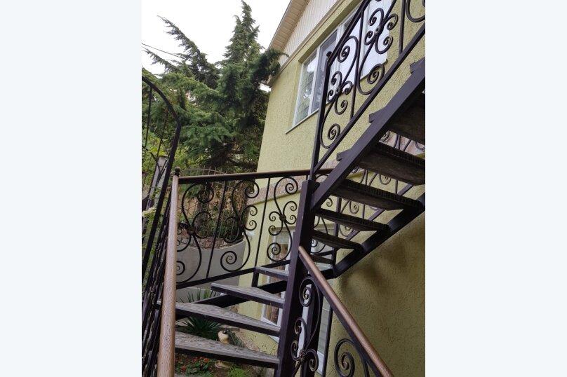 1-комн. квартира, 40 кв.м. на 2 человека, Лесная улица, 4, Ялта - Фотография 5