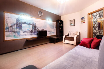 1-комн. квартира, 40 кв.м. на 3 человека, улица Розы Люксембург, Томск - Фотография 2