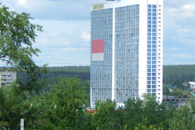 1-комн. квартира, 26 кв.м. на 4 человека, Рощинская улица, 21, Екатеринбург - Фотография 11