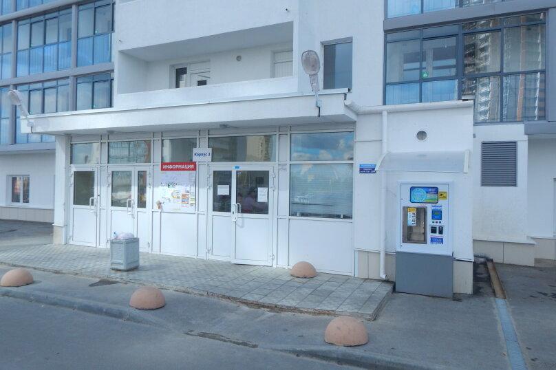 1-комн. квартира, 26 кв.м. на 4 человека, Рощинская улица, 21, Екатеринбург - Фотография 12