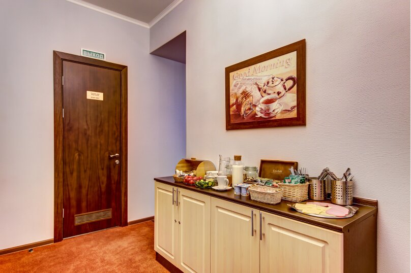 """Мини-отель """"Соната"""", улица Маяковского, 50 на 27 номеров - Фотография 2"""