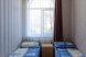 Семейный номер 2х комнатный:  Номер, Семейный, 5-местный (4 основных + 1 доп), 2-комнатный - Фотография 67