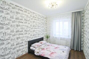 2-комн. квартира, 72 кв.м. на 6 человек, Быстринская , Сургут - Фотография 2