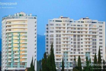 3-комн. квартира, 70 кв.м. на 6 человек, Кирпичная улица, 24А, Адлер - Фотография 3