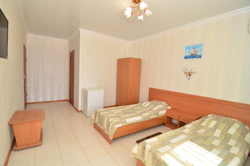2-местный номер с балконом с 2-мя отдельными кроватями, Курортная улица, 9, Заозерное - Фотография 1