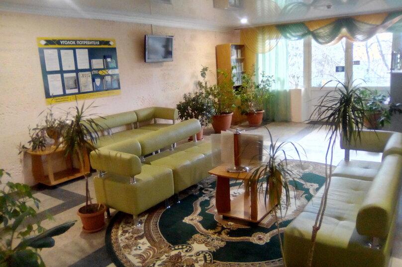 """Отель """"ТаврикаГолд"""", улица Гагариной, 15 на 27 номеров - Фотография 2"""