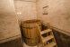 Гостевой дом, Таврическая улица на 14 номеров - Фотография 46