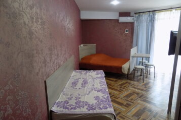 1-комн. квартира, 22 кв.м. на 3 человека, Красноармейская улица, 40А, Евпатория - Фотография 1