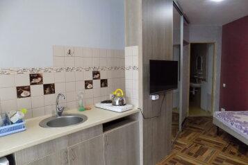 1-комн. квартира, 22 кв.м. на 3 человека, Интернациональная улица, Евпатория - Фотография 3