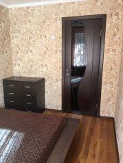 3-комн. квартира, 61 кв.м. на 7 человек, улица Котовского, Геленджик - Фотография 2
