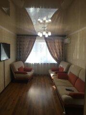 3-комн. квартира, 61 кв.м. на 7 человек, улица Котовского, Геленджик - Фотография 1