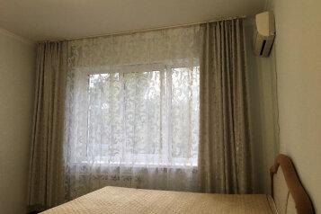 2-комн. квартира, 55 кв.м. на 8 человек, улица Грибоедова, Геленджик - Фотография 3