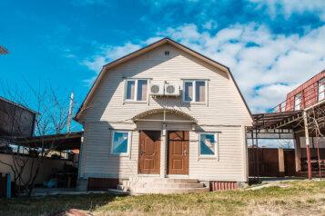 Гостевой дом, улица Шереметьева, 19 на 11 номеров - Фотография 4