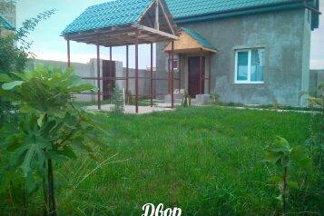 Отличный 2-х комнатный дом с мансардой, 50 кв.м. на 4 человека, 2 спальни, Севастопольская улица, 33, Заозерное - Фотография 1