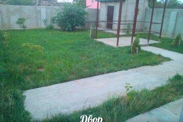 Отличный 2-х комнатный дом с мансардой, 50 кв.м. на 4 человека, 2 спальни, Севастопольская улица, Заозерное - Фотография 2