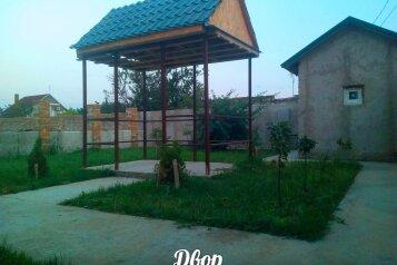 Отличный 2-х комнатный дом с мансардой, 50 кв.м. на 4 человека, 2 спальни, Севастопольская улица, Заозерное - Фотография 3