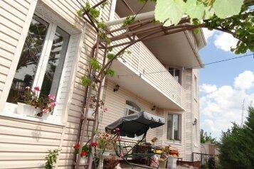 Гостевой дом, 4-й Профсоюзный проезд, 5 на 4 номера - Фотография 3
