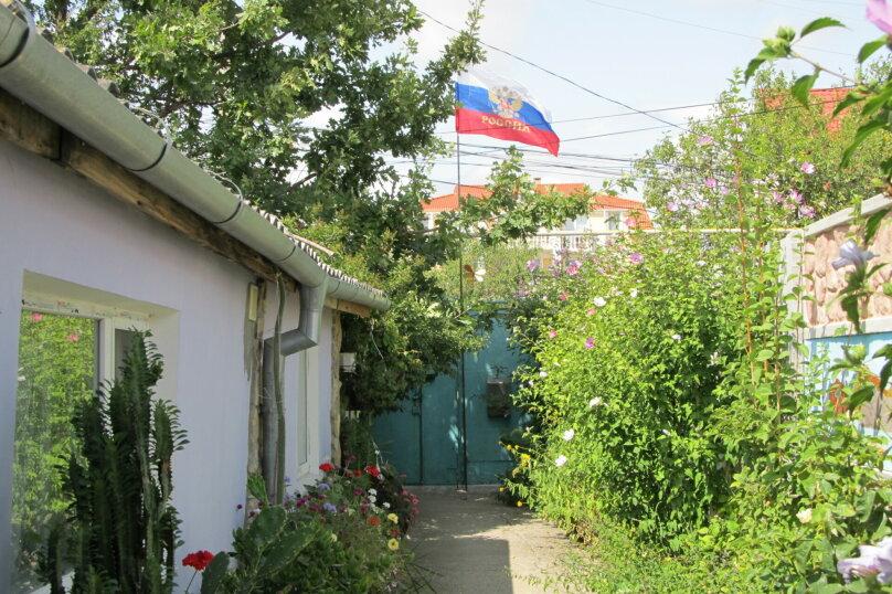 Гостевой дом в 8 минутах от моря, улица 3-го Интернационала, 42 на 4 номера - Фотография 1