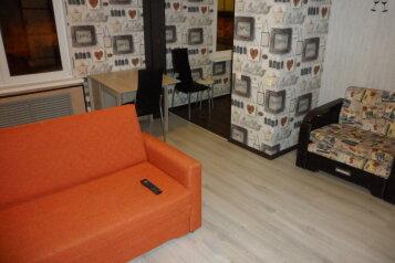 1-комн. квартира, 30 кв.м. на 3 человека, улица 50 лет Октября, Кировск - Фотография 4
