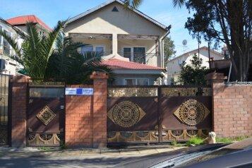 Дом, 125 кв.м. на 10 человек, 3 спальни, улица Ленина, Адлер - Фотография 1