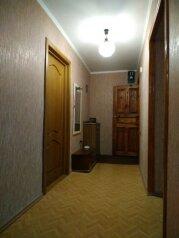 Отдельная комната, улица 13 Ноября, Евпатория - Фотография 4