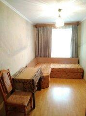 Отдельная комната, улица 13 Ноября, Евпатория - Фотография 1