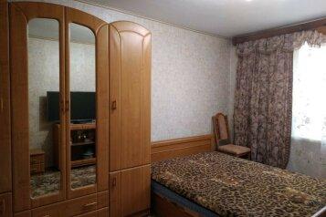 Отдельная комната, улица 13 Ноября, 83, Евпатория - Фотография 2