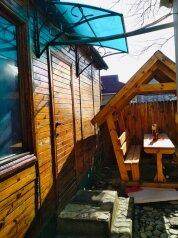 Дача для одной семьи. , 44 кв.м. на 7 человек, 3 спальни, Подгорная, 3, поселок Орджоникидзе, Феодосия - Фотография 1