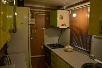 Дом, 65 кв.м. на 5 человек, 2 спальни, Морская улица, 131, Ейск - Фотография 4