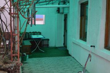 Гостевой дом, Новороссийская на 7 номеров - Фотография 4