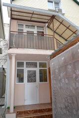 Гостевой дом, Новороссийская улица на 11 номеров - Фотография 4