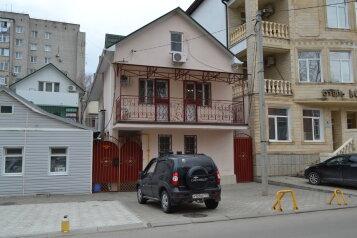 Гостевой дом, Новороссийская улица на 11 номеров - Фотография 1