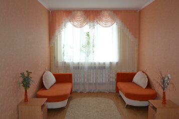 3-комн. квартира, 70 кв.м. на 7 человек, проспект Богдана Хмельницкого, 165, Белгород - Фотография 1