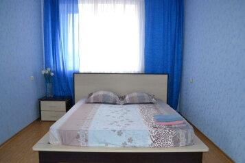 3-комн. квартира, 70 кв.м. на 7 человек, проспект Богдана Хмельницкого, 165, Восточный округ, Белгород - Фотография 3