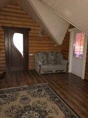 Дом, 70 кв.м. на 8 человек, 1 спальня, СТ Дорожник, Агой - Фотография 4
