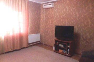 Дом, 120 кв.м. на 6 человек, 3 спальни, Комсомольская, Кучугуры - Фотография 4