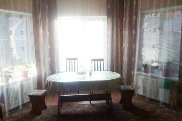 Дом, 120 кв.м. на 6 человек, 3 спальни, Комсомольская, Кучугуры - Фотография 1