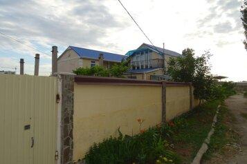 Гостевой дом, улица 3-го Интернационала, 37А на 8 номеров - Фотография 2