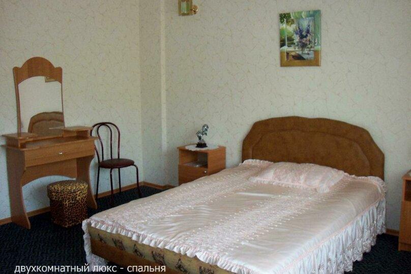 Двухкомнатный люкс, улица Гоголя, 5А, Морское - Фотография 1